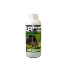 Броммус 50